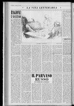 rivista/UM10029066/1955/n.9/8