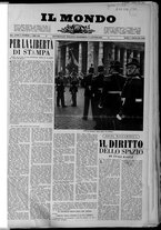 rivista/UM10029066/1958/n.1/1