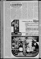 rivista/UM10029066/1958/n.10/10
