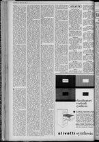 rivista/UM10029066/1958/n.10/12