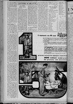 rivista/UM10029066/1958/n.11/12