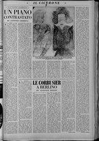 rivista/UM10029066/1958/n.11/13