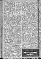 rivista/UM10029066/1958/n.11/2