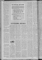 rivista/UM10029066/1958/n.11/4