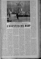 rivista/UM10029066/1958/n.11/5