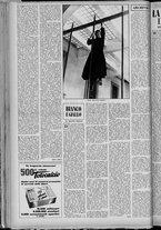 rivista/UM10029066/1958/n.11/6