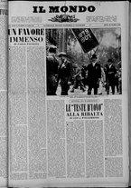 rivista/UM10029066/1958/n.12/1