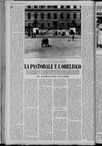rivista/UM10029066/1958/n.12/10