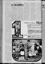 rivista/UM10029066/1958/n.12/12