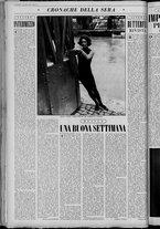 rivista/UM10029066/1958/n.12/14