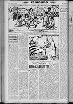 rivista/UM10029066/1958/n.12/16