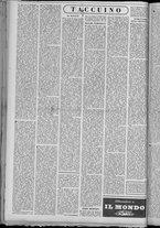rivista/UM10029066/1958/n.12/2