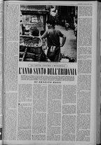 rivista/UM10029066/1958/n.12/3