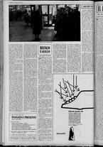 rivista/UM10029066/1958/n.12/6