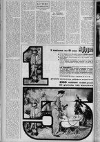rivista/UM10029066/1958/n.13/10