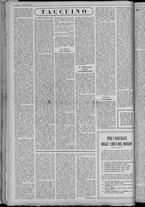 rivista/UM10029066/1958/n.13/2