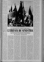 rivista/UM10029066/1958/n.15/3