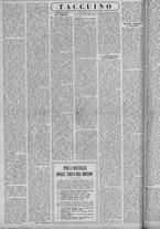 rivista/UM10029066/1958/n.16/2