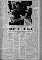 rivista/UM10029066/1958/n.16/3