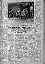 rivista/UM10029066/1958/n.17/3