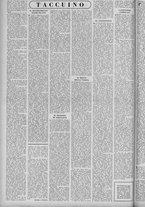rivista/UM10029066/1958/n.19/2