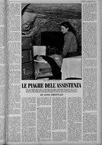 rivista/UM10029066/1958/n.21/5