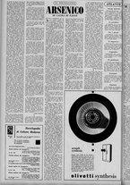 rivista/UM10029066/1958/n.23/10