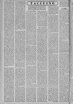 rivista/UM10029066/1958/n.23/2