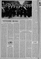 rivista/UM10029066/1958/n.23/4
