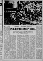 rivista/UM10029066/1958/n.29/11