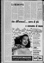 rivista/UM10029066/1958/n.3/10