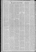 rivista/UM10029066/1958/n.3/2