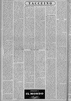 rivista/UM10029066/1958/n.31/2