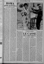 rivista/UM10029066/1958/n.32/13