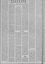 rivista/UM10029066/1958/n.32/2