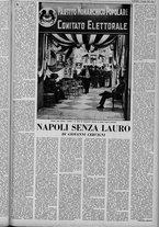 rivista/UM10029066/1958/n.32/3