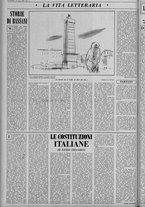 rivista/UM10029066/1958/n.33/8
