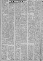 rivista/UM10029066/1958/n.36/2
