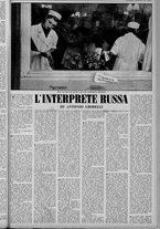 rivista/UM10029066/1958/n.37/11