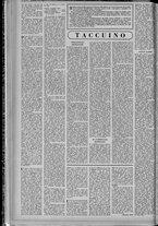 rivista/UM10029066/1958/n.4/2