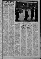 rivista/UM10029066/1958/n.4/5