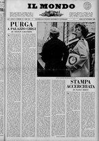 rivista/UM10029066/1958/n.47/1