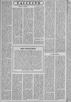 rivista/UM10029066/1958/n.47/2