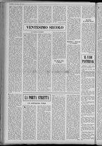 rivista/UM10029066/1958/n.47/4