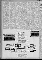 rivista/UM10029066/1958/n.48/12