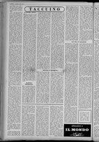 rivista/UM10029066/1958/n.48/2
