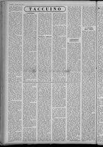rivista/UM10029066/1958/n.49/2