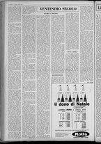 rivista/UM10029066/1958/n.49/4