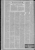 rivista/UM10029066/1958/n.5/2