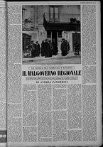 rivista/UM10029066/1958/n.5/3